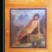 Allusions and Reflections Greek and Roman Mythology in Renaissance Europe