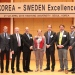 Korea-Sweden Excellence Seminar 2015