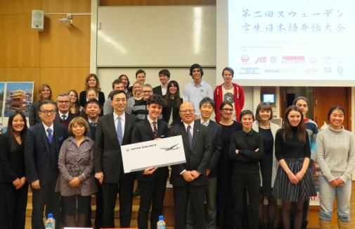 Japanska forskare prisas for led lampa