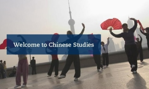 Welcome to Chinese
