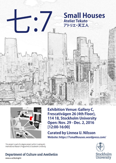 "The poster of the exhibition ""七: 7 Small Houses""."