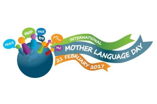International Mother Language Day. Illustration: www.unesco.org