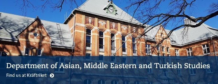 Department of Asian Middle Eastern and Turkish Studies