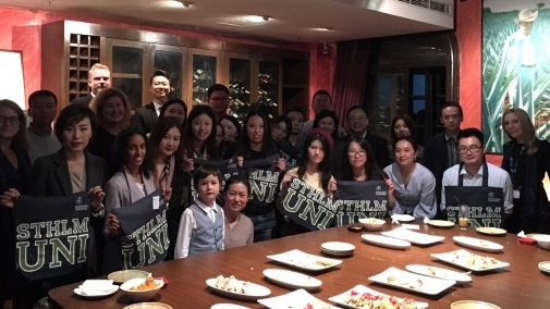 Alumni event in Shanghai, 2017