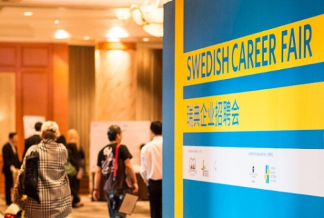 Swedish Career Fair in Shanghai 13 April 2019