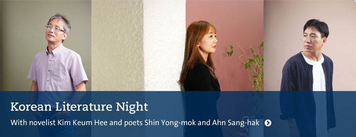 Korean Literature Night