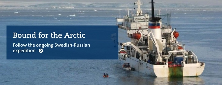 Photo of the Russian research vessel, the R/V Akademik Keldysh